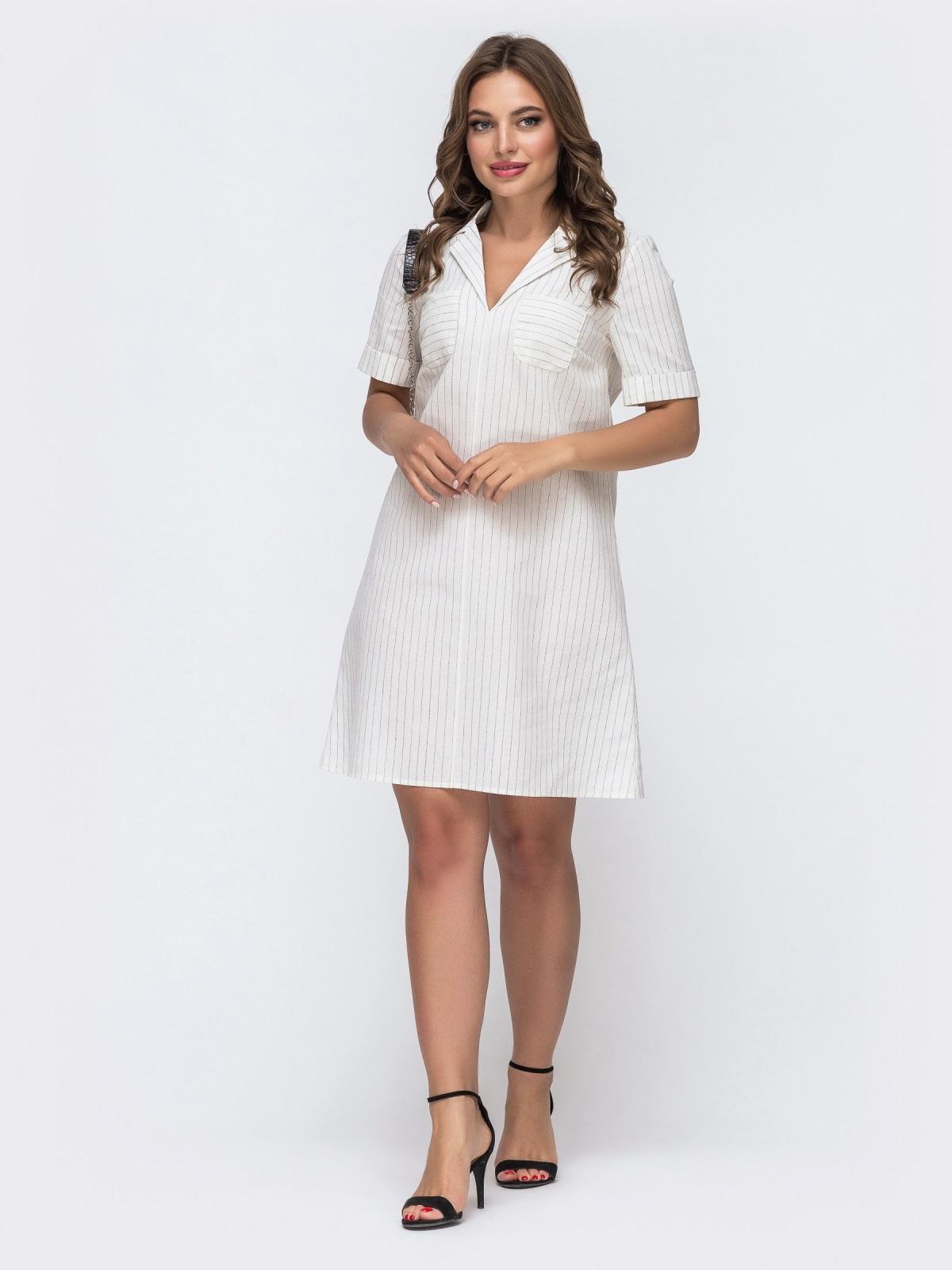 Молочное платье-трапеция в контрастную полосу 48050, фото 1