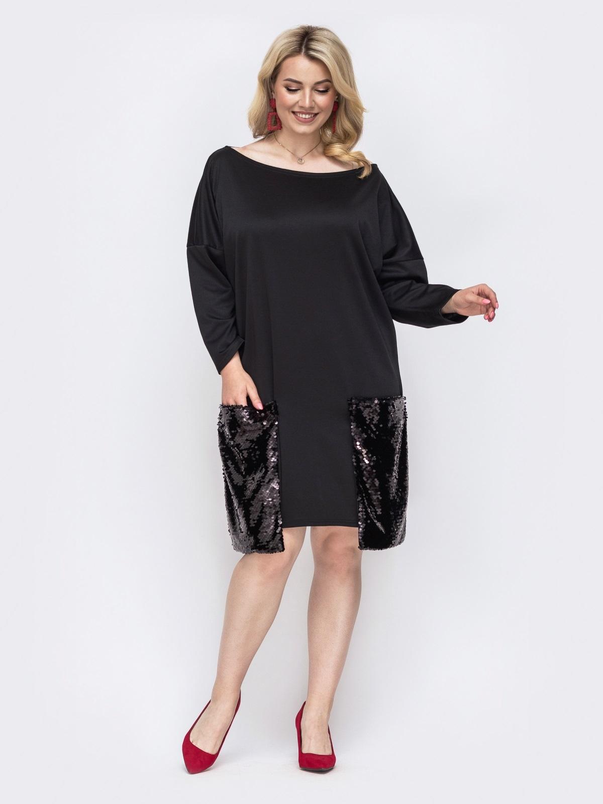 Платье большого размера с пайетками на карманах чёрное 49993, фото 1