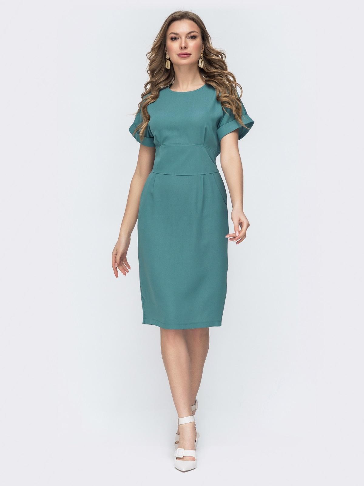 Приталенное платье с карманами бирюзовое 45831, фото 1