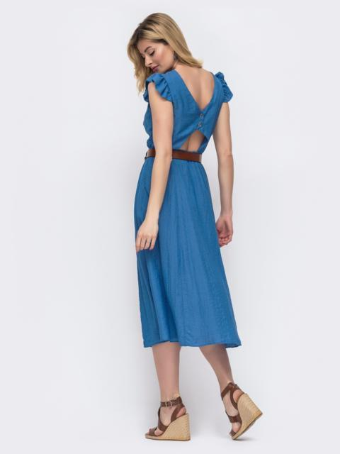 """Синее платье с вырезом по спинке и рукавом """"крылышко"""" 48196, фото 1"""