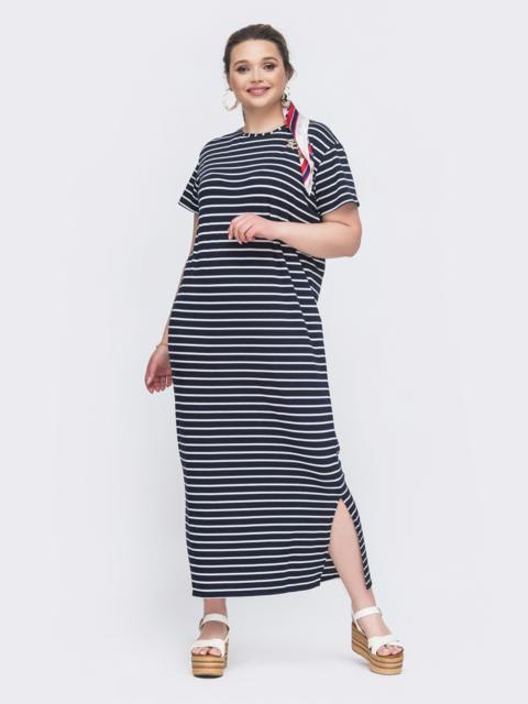 Трикотажное платье большого размера в полоску тёмно-синее 46341, фото 1