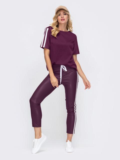 Бордовый комплект в спортивном стиле с брюками из искусственной кожи  51131, фото 1