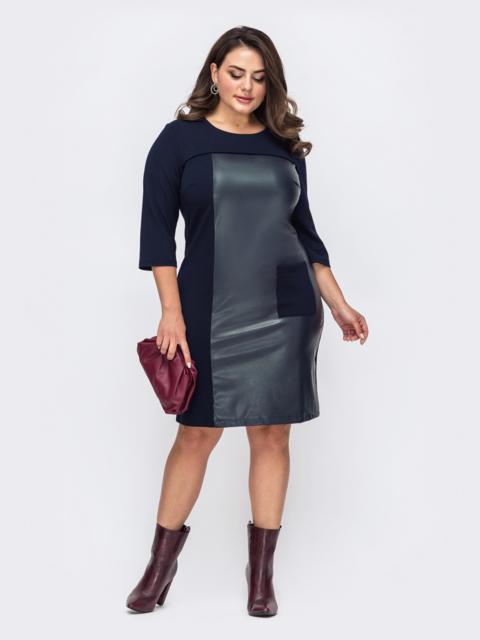 Темно-синее платье большого размера со вставкой из эко-кожи 51264, фото 1