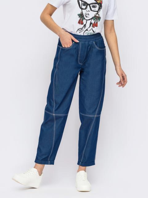 Тёмно-синие брюки с эластичной деталью по талии 53909, фото 1