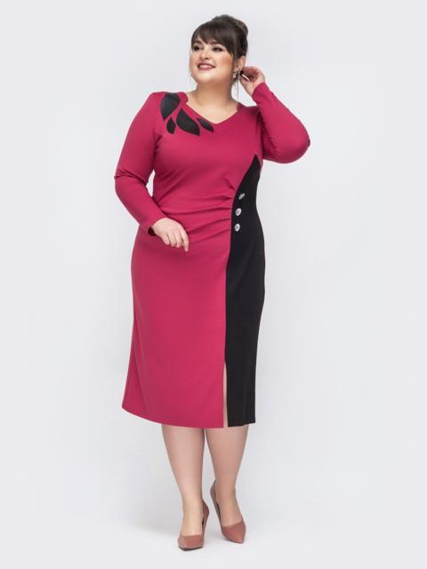 Розовое платье батал со вставками на полочке 44461, фото 1