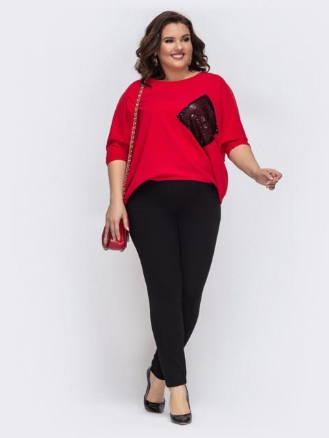 Красный комплект из кофты с удлиненной спинкой и брюк 43208, фото 1