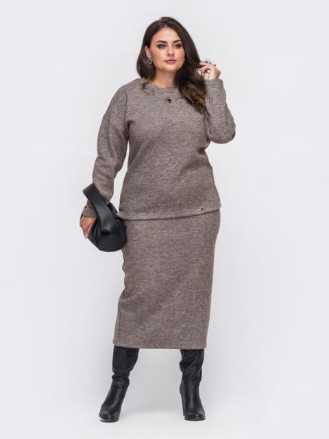 Трикотажный комплект большого размера из кофты и юбки бежевый 51336, фото 1