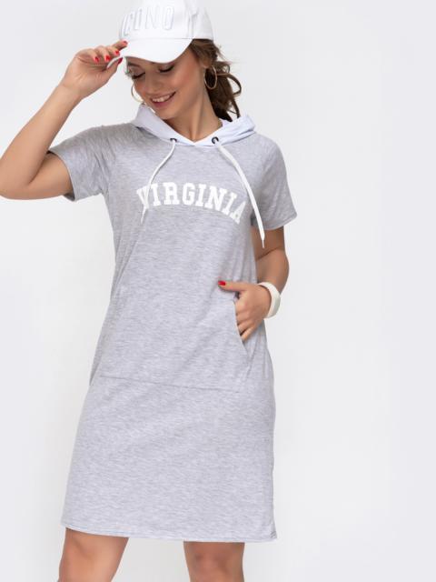 Трикотажное платье-кенгуру с капюшоном серое 46926, фото 1