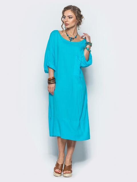 Льняное платье прямого кроя с накладным карманом бирюзовое 12551, фото 1