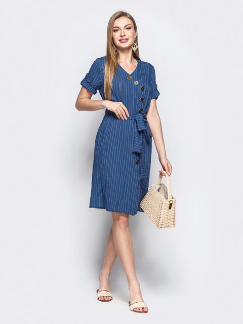 Приталенное платье-миди в узкую полоску с разрезом синее 22005, фото 1