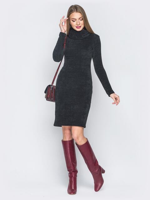 Платье-гольф черного цвета с воротником-хомут 18669, фото 1