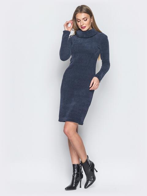 Платье-гольф тёмно-синего цвета с воротником-хомут 18670, фото 1