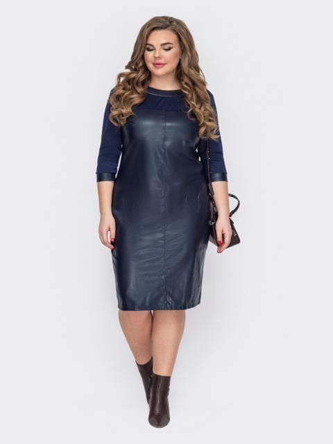 Тёмно-синее платье батал со вставками из экокожи 53194, фото 1