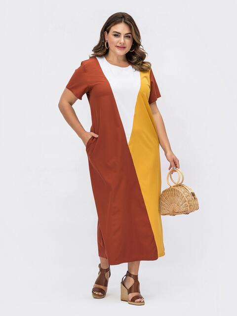 Платье батал в стиле колорблок терракотовое 54078, фото 1