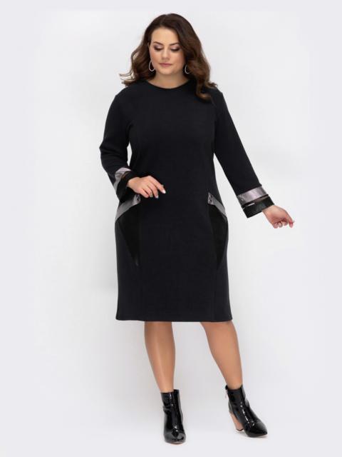 Черное платье батал из вязанного трикотажа 44521, фото 1