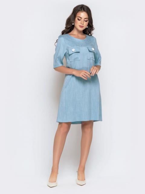 Платье-трапеция голубого цвета с накладными карманами 40649, фото 1