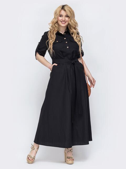 Черное расклешенное платье большого размера 47826, фото 1