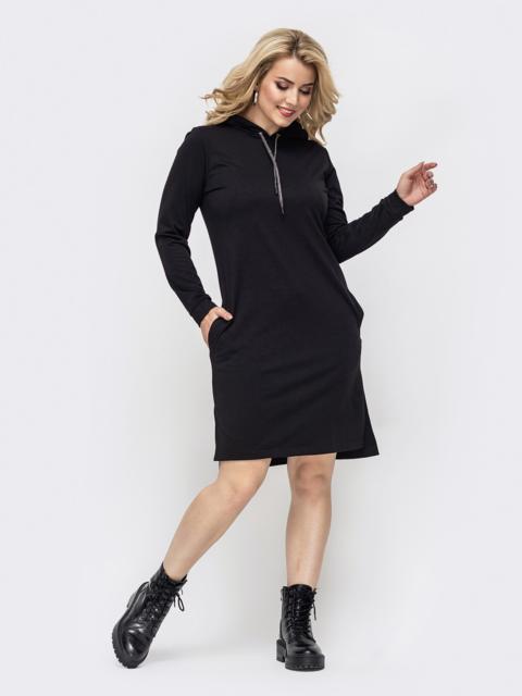Платье большого размера с капюшоном чёрное 50786, фото 1