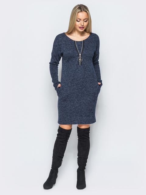 Тёмно-синее платье с декоративной молнией 17496, фото 1