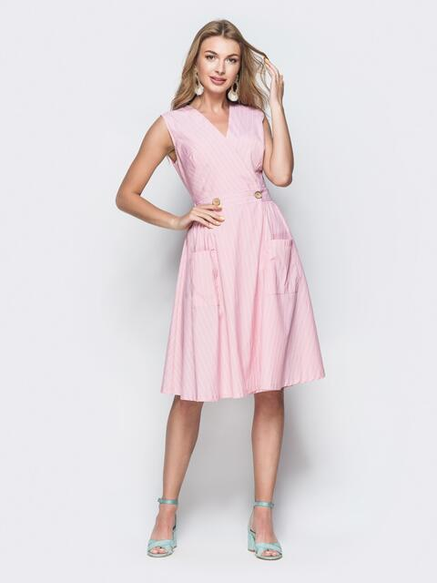 Платье из хлопка в розовую полоску с расклешенной юбкой 38565, фото 1