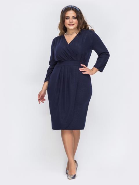 Тёмно-синее платье большого размера с нитью люрекса 43849, фото 1