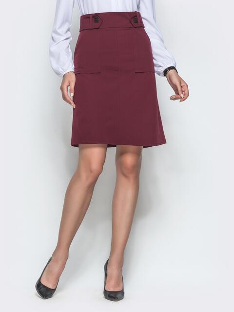 Юбка-трапеция бордового цвета с накладными карманами 39954, фото 1