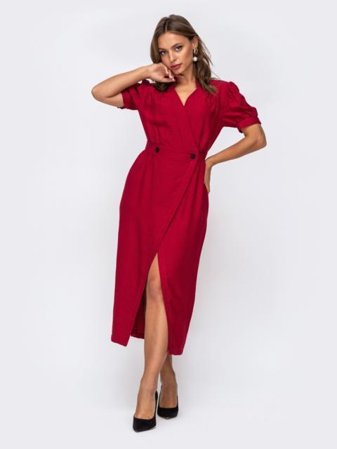 """Красное платье на запах с рукавом """"фонарик"""" 50053, фото 1"""