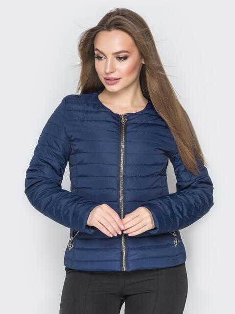 Куртка из плащевки с карманами на молнии синяя 20233, фото 1