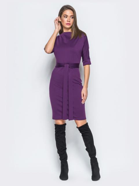 Платье фиолетового цвета с цельнокроеным рукавом 17422, фото 1