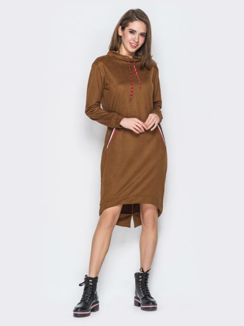Спортивное платье коричневого цвета с капюшоном 20169, фото 1