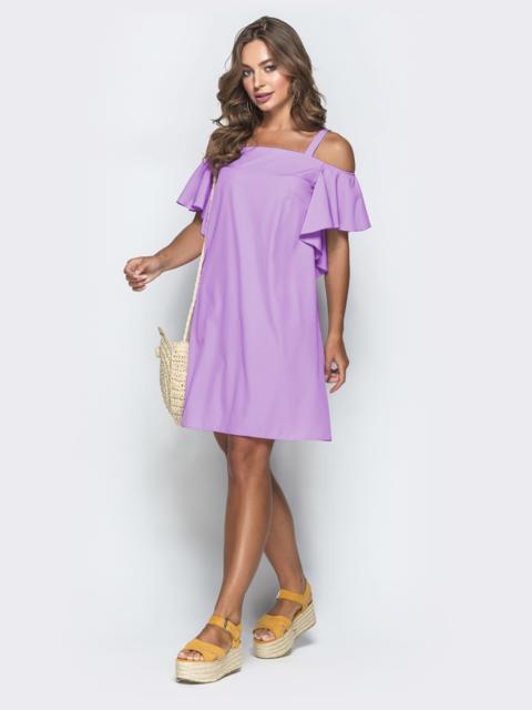 Свободное платье с открытыми плечами фиолетовое 46644, фото 1