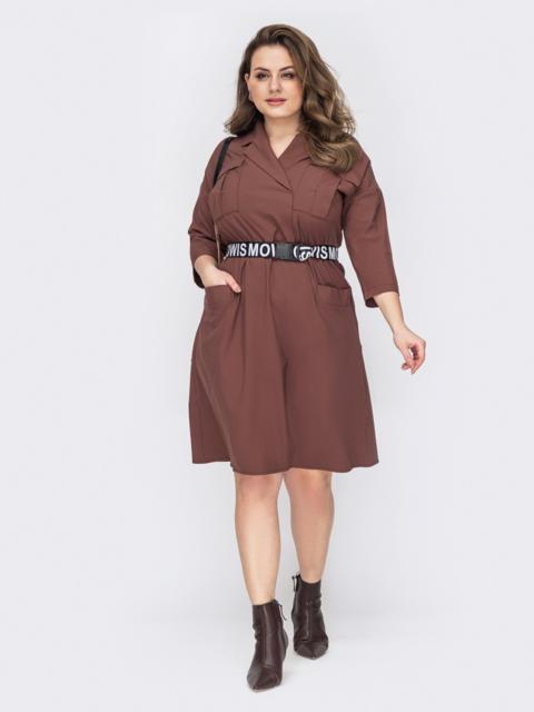 Коричневое платье-рубашка батал с накладными карманами 53229, фото 1