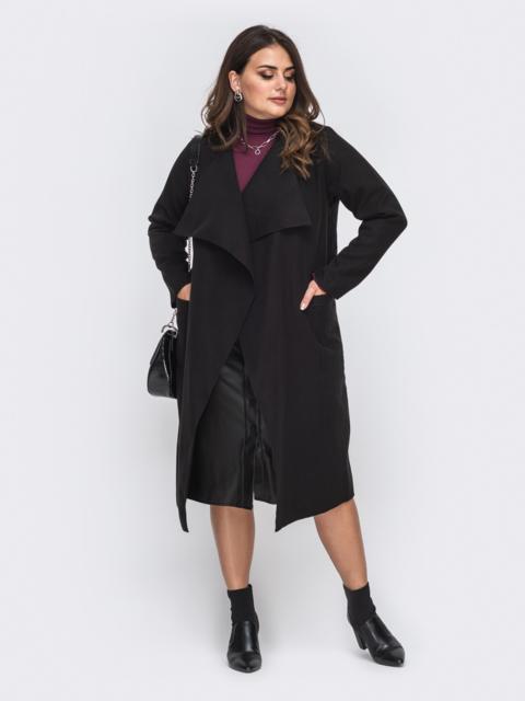Трикотажный кардиган большого размера с карманами черный 50726, фото 1
