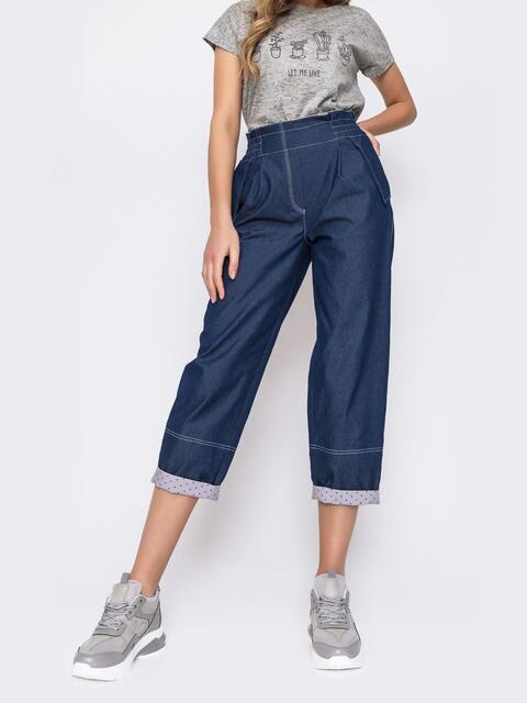 Джинсовые брюки с завышеной талией и подворотами 48452, фото 1