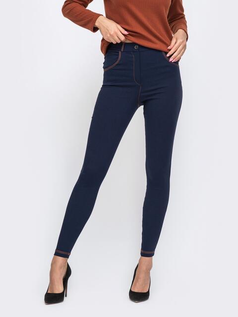 Тёмно-синие брюки-скинни с завышенной талией 50350, фото 1