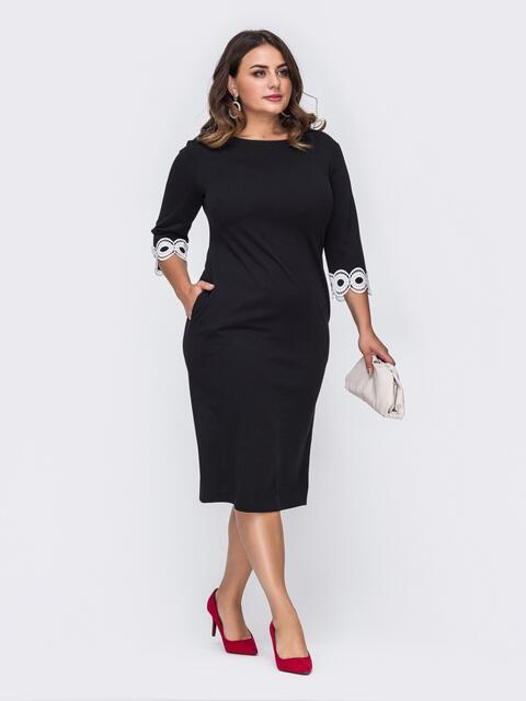 Приталенное платье батал с кружевом на манжетах чёрное 50704, фото 1