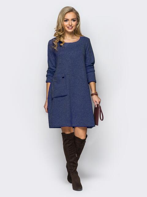 Синее трикотажное платье-трапеция с необычным карманом на полочке 42646, фото 1