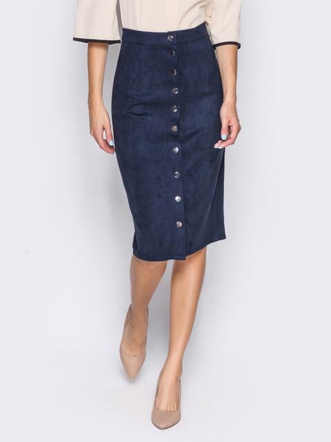 Юбка-миди из замшевой ткани с функциональными кнопками тёмно-синяя 14388, фото 1