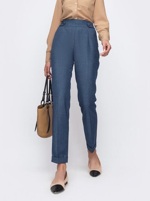 Синие брюки с подворотами и резинкой в талии 49489, фото 1