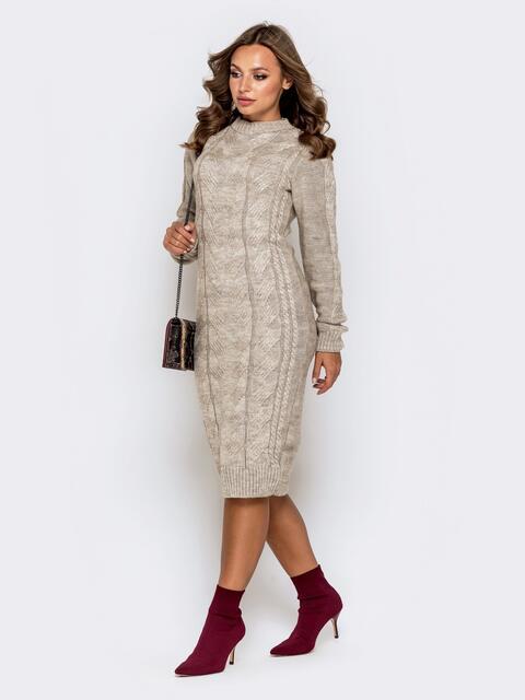 Вязанное платье-миди с косами бежевое 41063, фото 1