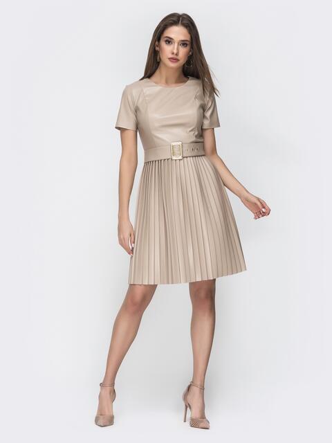 Бежевое платье с коротким рукавом и юбкой-плиссе 44918, фото 1