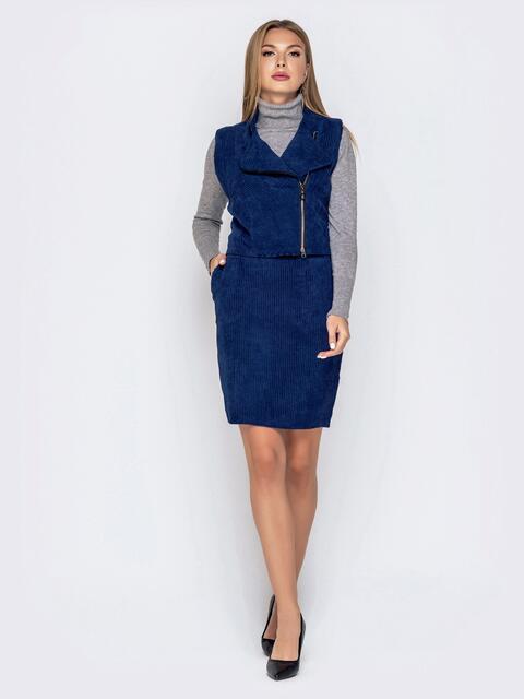 Вельветовый комплект из жилета и юбки синий 40747, фото 1