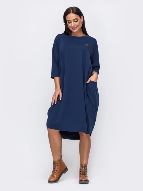 Платье-баллон большого размера с удлиненной спинкой синее 51349, фото 1