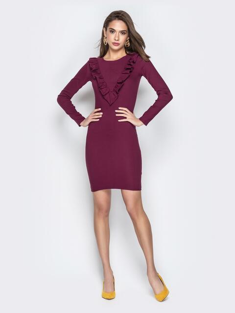 Обтягивающее платье с оборками на полочке марсала 21353, фото 1