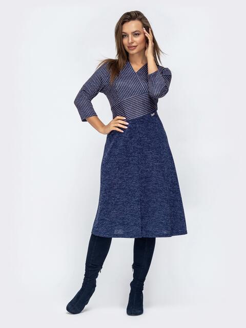 Синее платье в полоску с расклешенной юбкой 45765, фото 1
