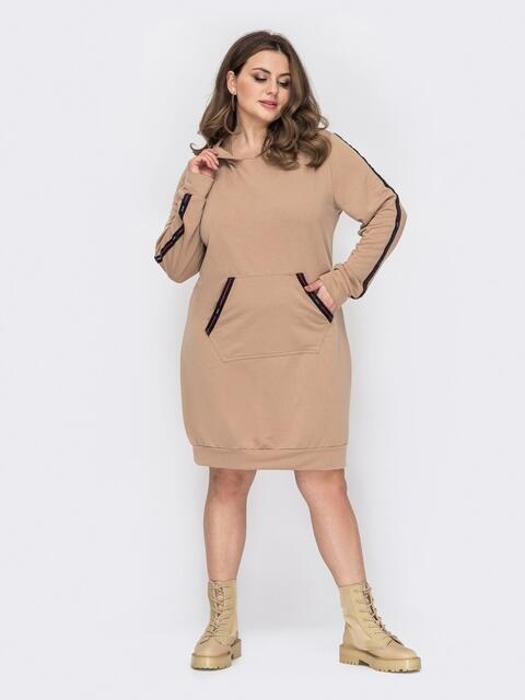 Платье батал в спортивном стиле с капюшоном бежевое 53268, фото 1