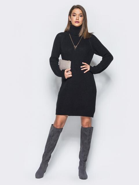Вязаное платье на резинке с высоким воротником черное 15927, фото 1