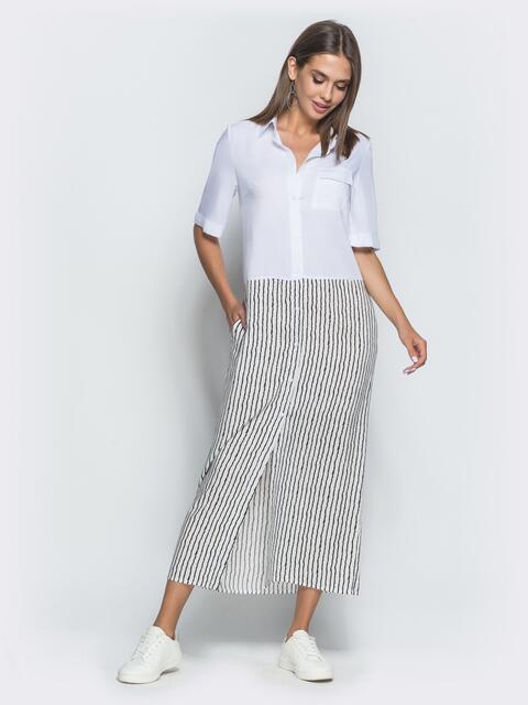 Белое платье-рубашка в узкую серую полоску по низу 40066, фото 1
