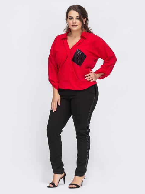 Брючный костюм батал с пайетками на блузке красный 43764, фото 1