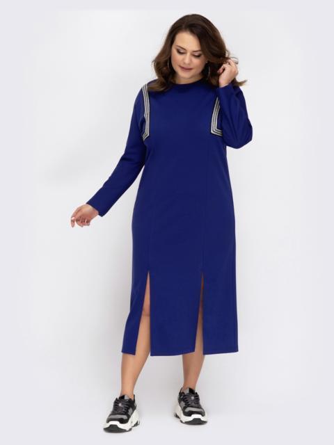 Платье синего цвета с контрастными вставками и разрезами 44318, фото 1